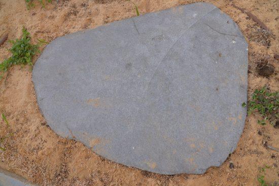 אבן מדרך